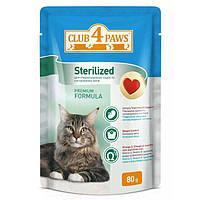 Клуб 4 лапи 100 г *24шт - паучи для для кастрированных котов и стерилизованных кошек