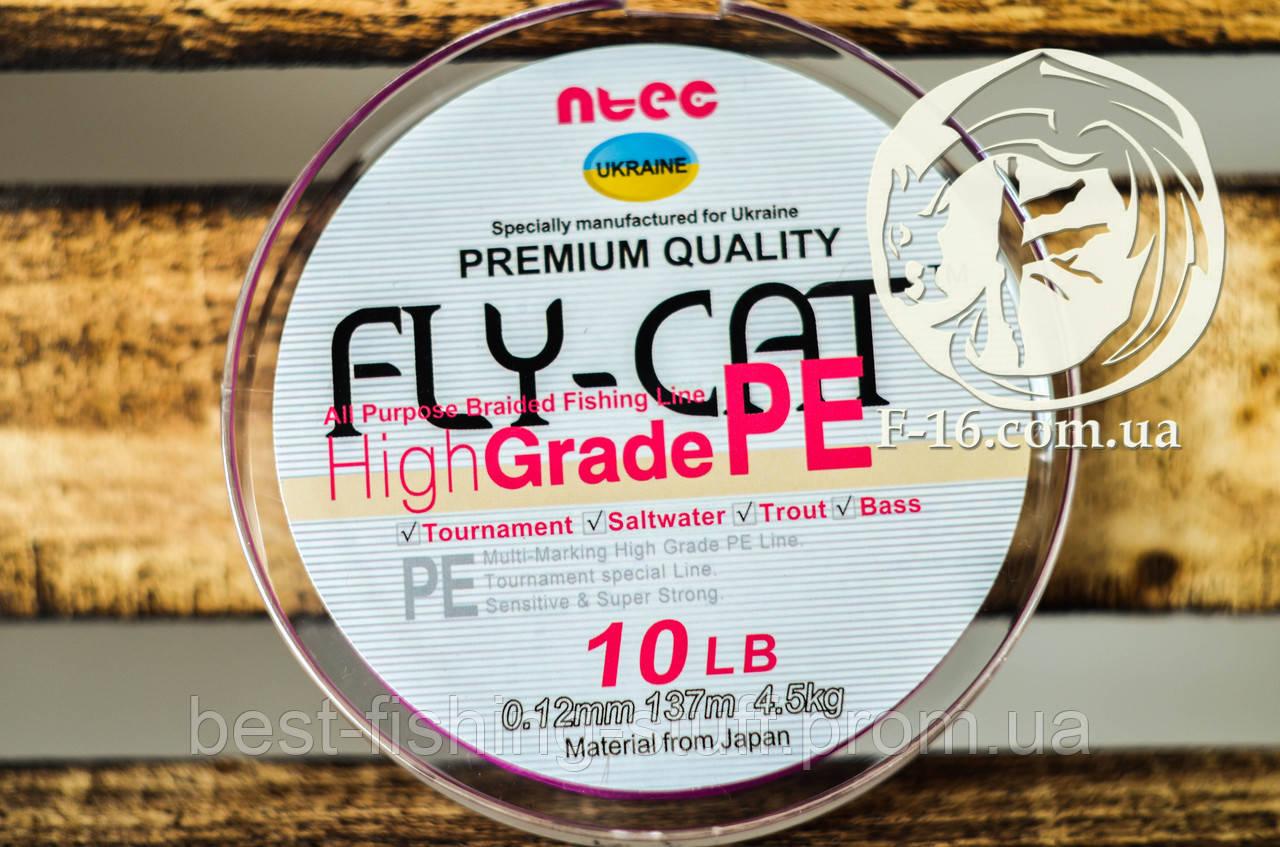 Оригинальный шнур Fly Cat 137м Япония Розовый