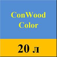 MultiChem. Морилка-антисептик ConWood Color, 20 л. Антисептик, биозащита, біозахист деревини кольоровий.