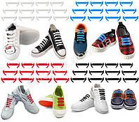 Силиконовые шнурки для детей и взрослых 12 шт.