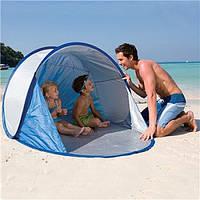 Палатка пляжная самораскладывающаяся (без тента) 2-местная 193х119х84 см