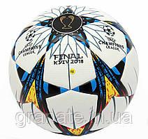 Футбольный мяч лиги чемпионов на сезон 2017/18
