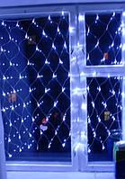 Гирлянда-сетка 1.5мх1.5м120 супер белых LED ламп, фото 1