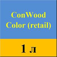 MultiChem. Морилка-антисептик ConWood Color (retail), 1 л. Антисептик, биозащита, біозахист кольоровий.