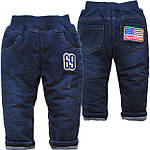 Как правильно выбрать детские брюки