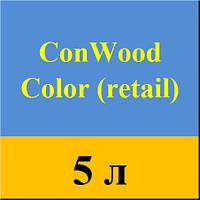 MultiChem. Морилка-антисептик ConWood Color (retail), 5 л. Антисептик, биозащита, біозахист кольоровий.