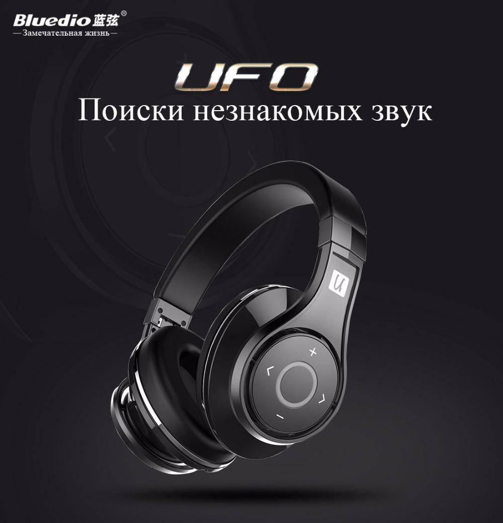 Профессиональные наушники Bluedio U UFO Black Bluetooth 8 драйверов