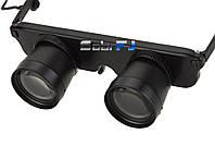 Бинокулярные увеличительные Очки-Бинокль 3x28, фото 1