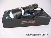 Электрошокер фонарь Police ZZ-T10, зум, три режима свечения, предохранитель
