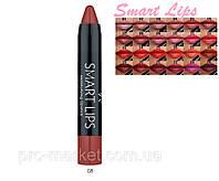 Помада-карандаш Golden Rose Smart Lips Moisturising Lipstick Тон №08