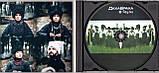 Музичний сд диск ДАХАБРАХА (DakhaBrakha) Ягудки (2007) (audio cd), фото 2