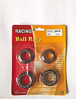 Рулевой комплект DELTA 70 куб, JH70, Ball Race