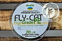 Оригинальный шнур Fly Cat 137м Япония Зеленый, фото 1