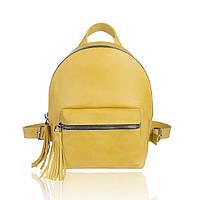 Рюкзак желтый, фото 1
