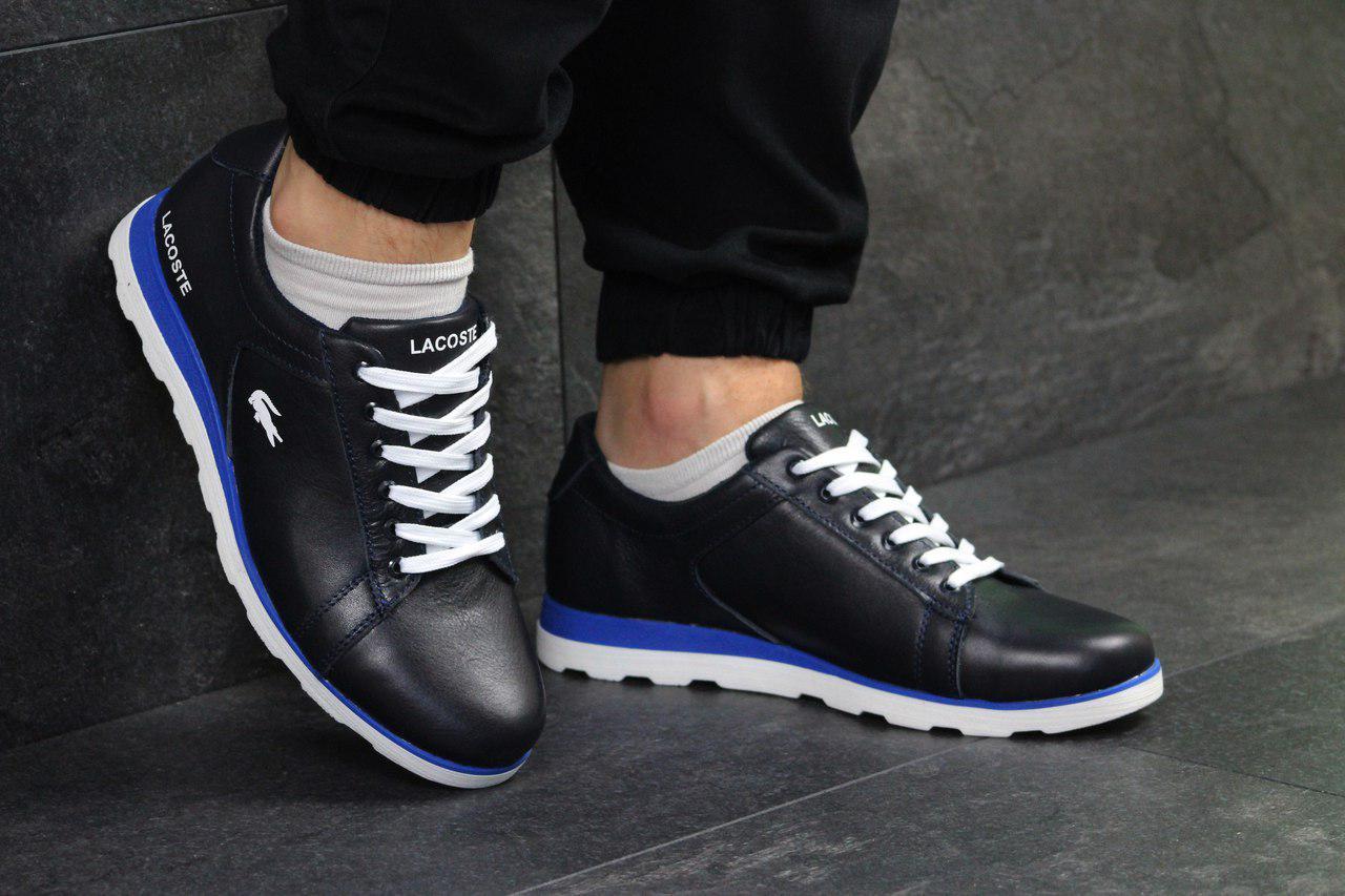 Мужские кроссовки,кеды Lacoste,черные - Интернет-магазин Дом Обуви в  Хмельницком a08e3f48533