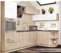 Кухня Dolce Vita Модерн