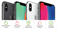 Apple iphone X Копия