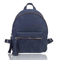 Рюкзак кожаный синий нубук М, фото 1