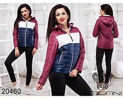 Весенняя женская куртка с капюшоном Фабрика Украина Прямой поставщик интернет-магазин одежды 42-46