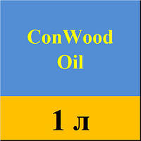 MultiChem. Олія для деревини ConWood Oil, 1 л. Масло тунгово-льняное для древесины.