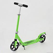 Самокат алюминиевый Scooter Зеленый