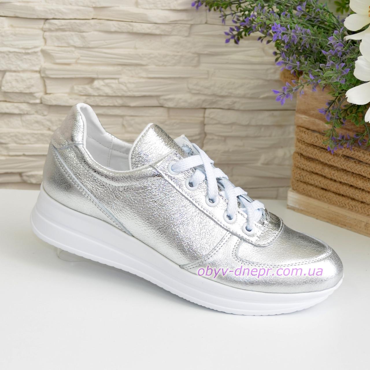 Туфли женские кожаные на утолщенной белой подошве, цвет серебро.