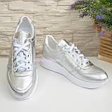 Туфли женские кожаные на утолщенной белой подошве, цвет серебро., фото 2