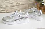 Туфли женские кожаные на утолщенной белой подошве, цвет серебро., фото 3
