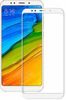3D Защитное стекло Mocolo для Xiaomi Redmi 5 Белое (Full Cover)