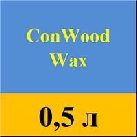 MultiChem. Воск для деревини ConWood Wax, 0.450 л. Масло-воск для древесины внутренней.