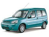 Ворсовые коврики Citroen Berlingo 2002-2008 VIP ЛЮКС АВТО-ВОРС, фото 10