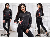 f15cea78a9d Спортивная короткая женская куртка Фабрика Украина Прямой поставщик интернет -магазин одежды 42-46