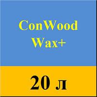 MultiChem. Воск для деревини ConWood Wax+, 20 л. Масло-воск для древесины наружной., фото 1