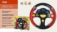 """Музыкальный обучающий руль, автотренажер """"Я тоже рулю"""" Joy Toy 7044, детский руль, обучающие игрушки"""