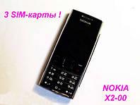 Мобильный телефон Nokia X2-00 на 3 Sim (3 сим-карты)