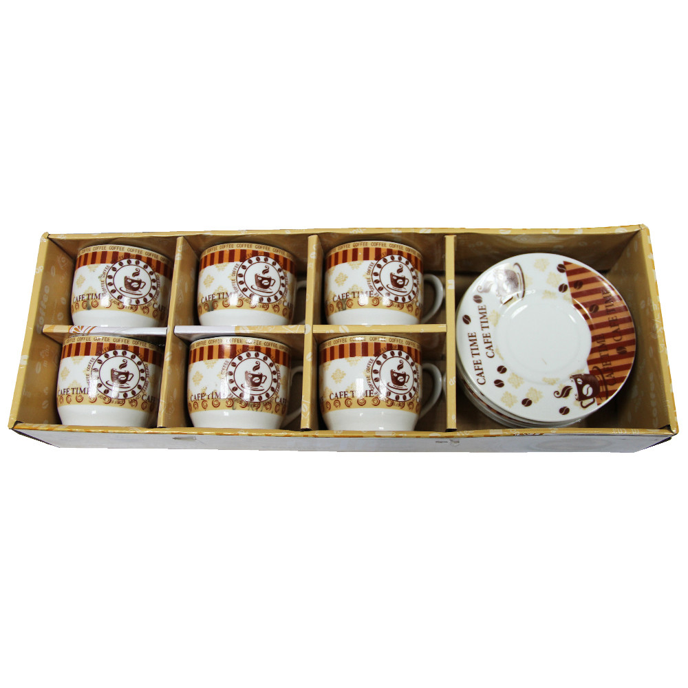 Кофейный набор на 6 персон Кафетерий желтый, 150 мл