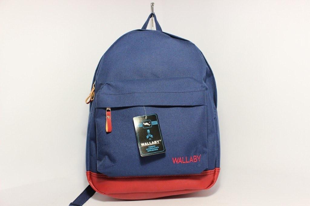 Рюкзак Wallaby, отличное качество, влагостойкий, сумка спортивная, портфель школьный, Валлаби, разные цвета