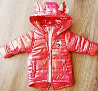 Демисезонная детская куртка с отстегными рукавами Китти для девочки ПОШИВ