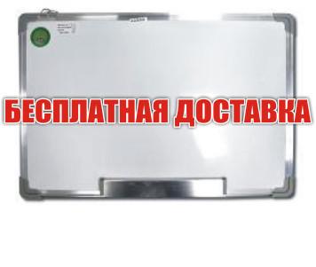 Доска магнитно маркерная 45х60