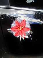 Лилии Нежность красный ( на присосках )