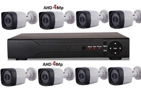 Super Full HD 4Mp комплект видеонаблюдения на 8 камер IP-66