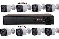 Super Full HD 4Mp комплект видеонаблюдения на 8 камер IP-66, фото 1