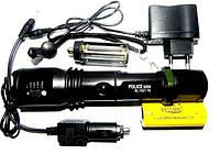 Фонарь светодиодный Bailong BL-1827-T6, мощный диод, пять режимов, две зарядки, зум