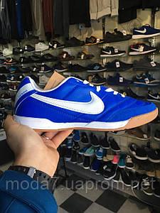 Мужские футзалки - бампы Nike Tiempo синие 41-46р реплика
