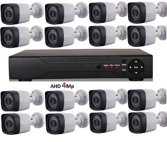 Super Full HD 4Mp комплект видеонаблюдения на 16 камер IP-66