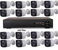 Super Full HD 4Mp комплект видеонаблюдения на 16 камер IP-66, фото 1