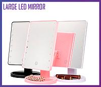 Зеркало для макияжа с подсветкой Large LED Mirror, фото 1