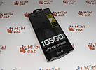 Внешний аккумулятор (Power Bank) Aspor A382 10500mAh