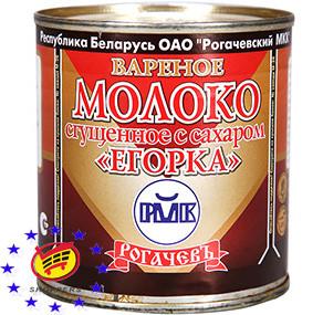 Молоко сгущенное вареное Егорка Рогачев 360 г