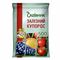 Фунгицид Железный Купорос 500 г., фото 1